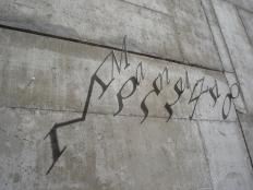 MURO TIPOGRAFICO EN CITA